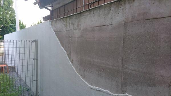 埼玉県越谷市.塀の改修工事サムネイル