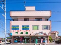 野田市T様邸ビル  リフォーム工事サムネイル
